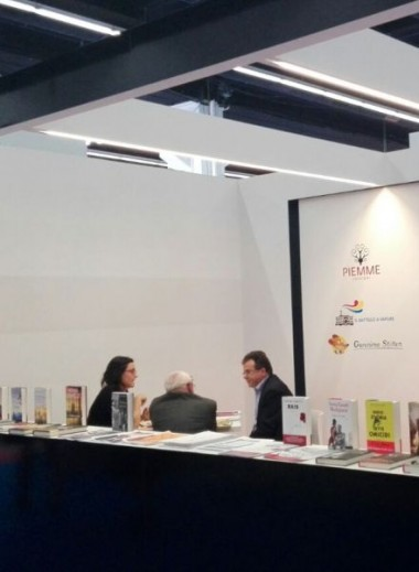 Frankfurt Book Fair - Mondadori Group (Hall 5.0, stand D25)