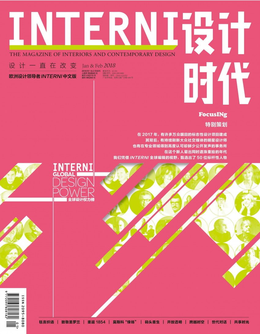Cover_Interni_China